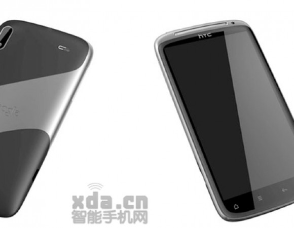 Rumor: The Android-Powered HTC Pyramid Leaks Out Photos And Specs