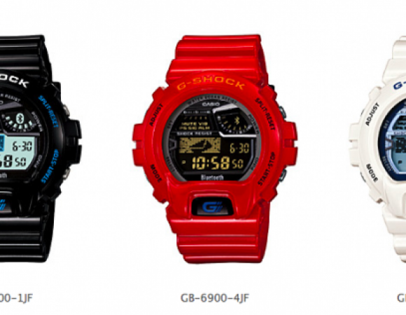 Casio Unveils New Bluetooth G-Shocks That Shows Your Phone Notifications On It