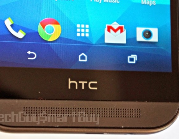 Smart Buy: Enter This Code To Get 2 HTC One M8s At Verizon For $140