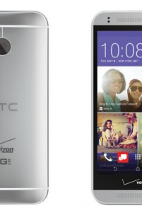 The HTC One Remix Is Now Available For Verizon