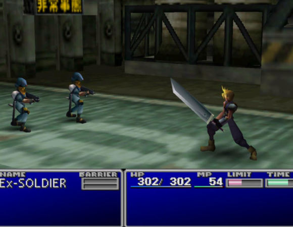 Watch The Trailer For The Final Fantasy 7 For The PS4 (Video)
