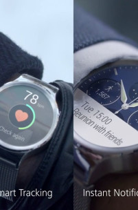 The Huawei Watch Is Now Official, Offering The Best Display On A Smartwatch