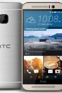 HTC Makes The One M9 Official, Offering Better Shooters On This Flagship